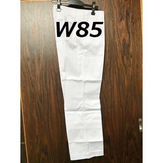 【値引】★新品★95★メンズパンツスラックス★白衣★サイズW85★430-49