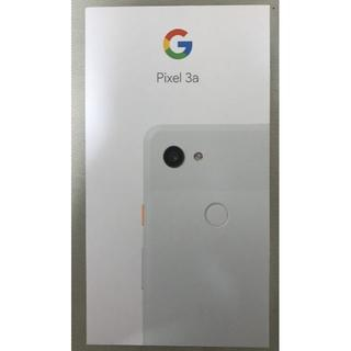 ANDROID - Google Pixel3a 新品 ホワイト SIMロック解除済