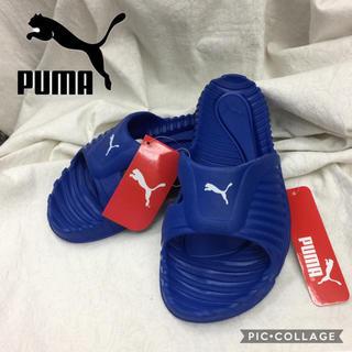 PUMA - PUMA プーマサンダン スポーツサンダン シャワーサンダン