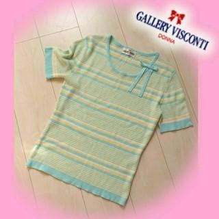 GALLERY VISCONTI - ギャラリービスコンティ💖ボーダー サマーニット トップス サマーセーター