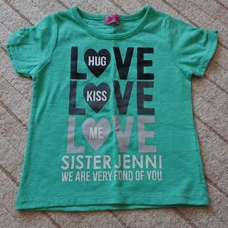 ジェニィ(JENNI)のJENNI Tシャツ 110(Tシャツ/カットソー)