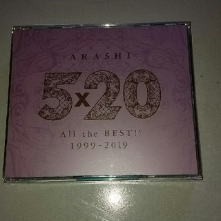 嵐 - *ARASHI  5х20
