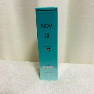 ノブ(NOV)のNOVⅢ ノブⅢ フェイスローションEX 化粧水 白濁とろみタイプ(化粧水 / ローション)