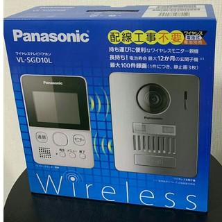 Panasonic - パナソニック テレビドアホン VL-SGD10L