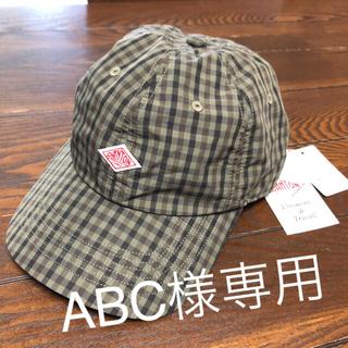 DANTON - 2019年新作【DANTON/ダントン】タフタチェックキャップ  新品未使用