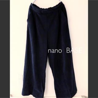 ナノユニバース(nano・universe)のナノユニバース ワイドパンツ  ネイビー nano  BASE (カジュアルパンツ)