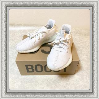 アディダス(adidas)のアディダス YEEZY BOOST 350 V2 イージー ホワイト 27.5(スニーカー)