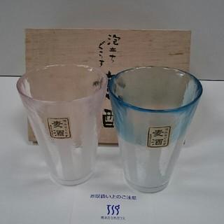 トウヨウササキガラス(東洋佐々木ガラス)の東洋佐々木ガラス 泡立ちぐらす ペアグラスセット(グラス/カップ)