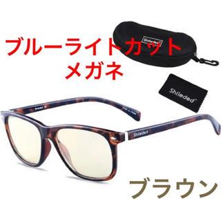 ブルーライトカットメガネ メガネ 眼鏡
