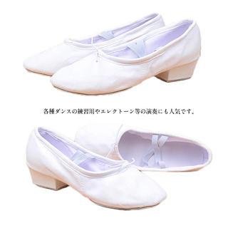 布製 バレエシューズ 大人用 ダンスシューズ レディース ヒール バレエ シュー(バレエシューズ)