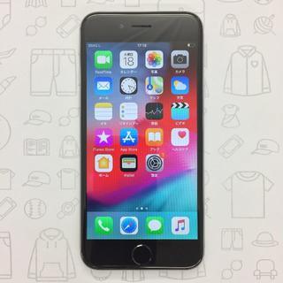 アイフォーン(iPhone)の【ラクマ公式】iPhone 6 64GB 352030077712223(スマートフォン本体)