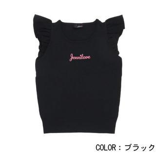 ジェニィ(JENNI)の【新品未使用】JENNIフリルニットタンク(Tシャツ/カットソー)