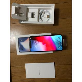 iPhone - iPhone X 256G シルバー SIMフリー