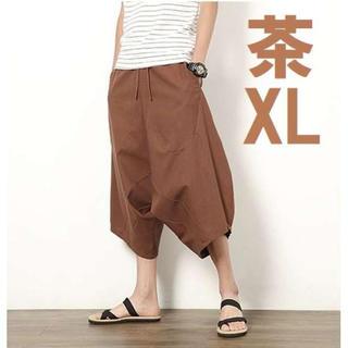 茶XL 七分丈 サルエル パンツ ワイド リラックス 無地 ズボン メンズ 綿麻(サルエルパンツ)