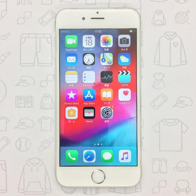 iPhone(アイフォーン)の【ラクマ公式】iPhone 6 64GB 356960061352949 スマホ/家電/カメラのスマートフォン/携帯電話(スマートフォン本体)の商品写真