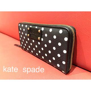 ケイトスペードニューヨーク(kate spade new york)の✩ケイトスペード✩長財布☆水玉✩(財布)