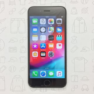 アイフォーン(iPhone)の【ラクマ公式】iPhone 6s 16GB 358572075453726(スマートフォン本体)
