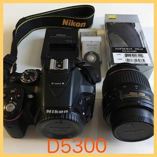 Nikon - Nikon D5300 &  NIKKOR 18-55mm 1:3.5-5.6G