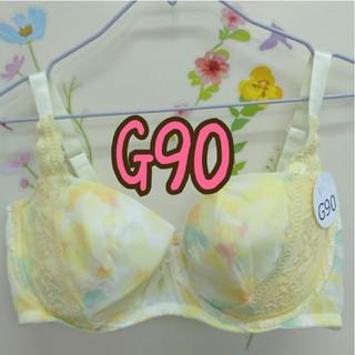 G90 ブラジャー 大きいサイズ レモン イエロー かわいい 男性もぜひ☆(ブラ)