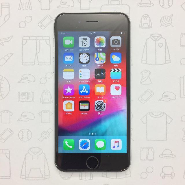 iPhone(アイフォーン)の【ラクマ公式】iPhone 6s 16GB 358572076566971 スマホ/家電/カメラのスマートフォン/携帯電話(スマートフォン本体)の商品写真
