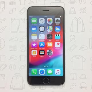 アイフォーン(iPhone)の【ラクマ公式】iPhone 6s 16GB 358572076566971(スマートフォン本体)