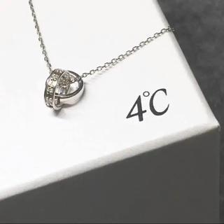 ヨンドシー(4℃)の4°C K10 ダイヤモンド ダブルループネックレス(ネックレス)