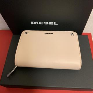ディーゼル(DIESEL)のDIESEL ウォレット 財布(財布)