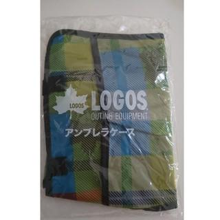 ロゴス(LOGOS)の値下【新品未使用】ロゴス アンブレラケース(日用品/生活雑貨)