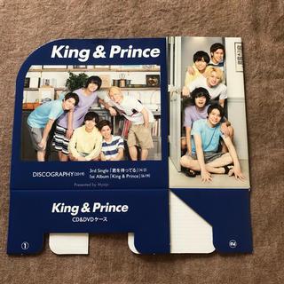 ジャニーズ(Johnny's)のMYOJO キンプリ CD、DVDケース(男性アイドル)
