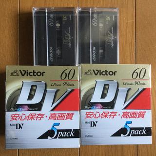 ビクター(Victor)のデジタルビデオテープ 未使用 12本セット(ビデオカメラ)