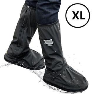 シューズカバー 防水 靴カバー 滑り止め 軽量 男女兼用(レインブーツ/長靴)