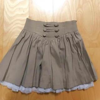 Secret Magic - シークレットマジックのスカート