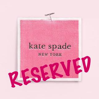 ケイトスペードニューヨーク(kate spade new york)の【新品¨̮♡︎】ケイトスペード ラブミーノット リング(リング(指輪))