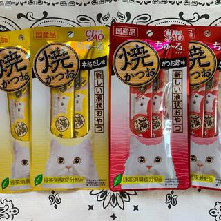 イナバペットフード(いなばペットフード)の♡CIAO 猫のおやつおちゅーるタイプ♡(ペットフード)