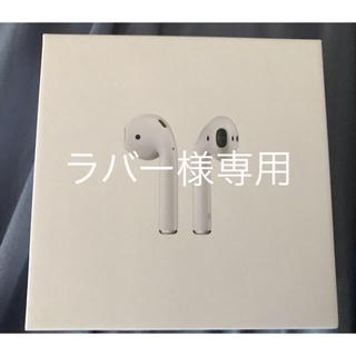 Apple - ラバー様専用 airpods 第2世代 ワイヤレス充電対応モデル