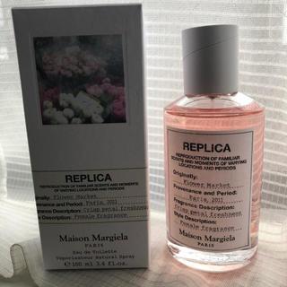 マルタンマルジェラ(Maison Martin Margiela)の【Maison Margiela/フラワーマーケット 100ml】(ユニセックス)