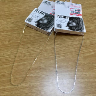 しまむら - プチプラのあやプロデュース しまむら ネックレス2本セット