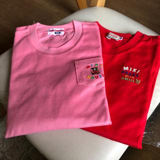 ミキハウス(mikihouse)のミキハウス  120 長袖Tシャツ ピンク 赤 女の子 男の子(Tシャツ/カットソー)