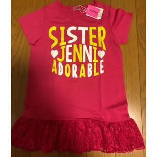 ジェニィ(JENNI)の新品 ジェニィ  Tシャツ(Tシャツ/カットソー)