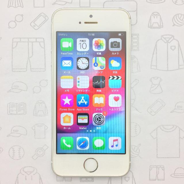 iPhone(アイフォーン)の【ラクマ公式】iPhone SE 16GB 355797074298623 スマホ/家電/カメラのスマートフォン/携帯電話(スマートフォン本体)の商品写真