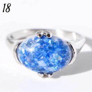 O7 リング 18号 シェル カボション ブルー大きいサイズ(リング(指輪))