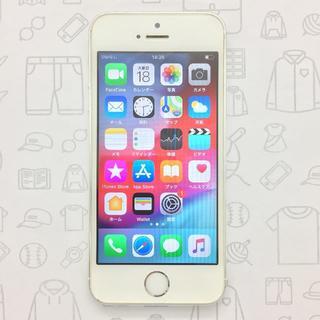アイフォーン(iPhone)の【ラクマ公式】iPhone 5s 16GB 352004065557700(スマートフォン本体)