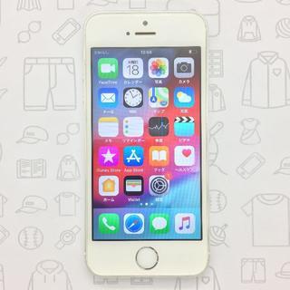 アイフォーン(iPhone)の【ラクマ公式】iPhone 5s 16GB 352001064039029(スマートフォン本体)
