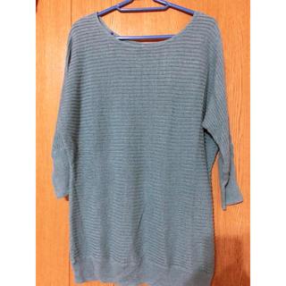ムジルシリョウヒン(MUJI (無印良品))の無印良品 ターコイズブルー 薄手セーター(ニット/セーター)