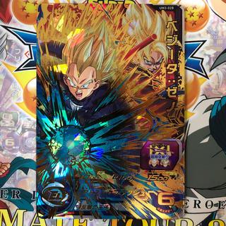ドラゴンボール - スーパードラゴンボールヒーローズ ベジータ:ゼノ