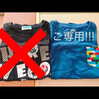 ユニクロ(UNIQLO)のマリオandレゴ キッズTシャツ2枚セット(Tシャツ/カットソー)