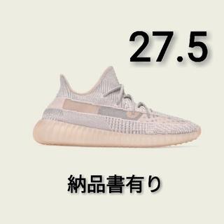 adidas - YEEZY BOOST 350 V2 SYNTH 27.5cm FV5578