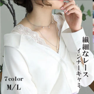 しまむら - ダークエンジェル  レースキャミソール★インナー ユニクロ ZARA H&M 白