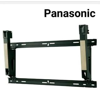 パナソニック(Panasonic)のパナソニック ビエラ 純正 壁掛け金具 TY-WK6P1R(その他)