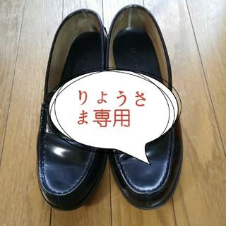 HARUTA - HARUTA   ローファー